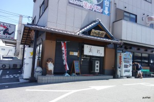 udon130830-1
