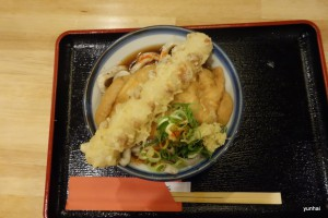 udon140705-2